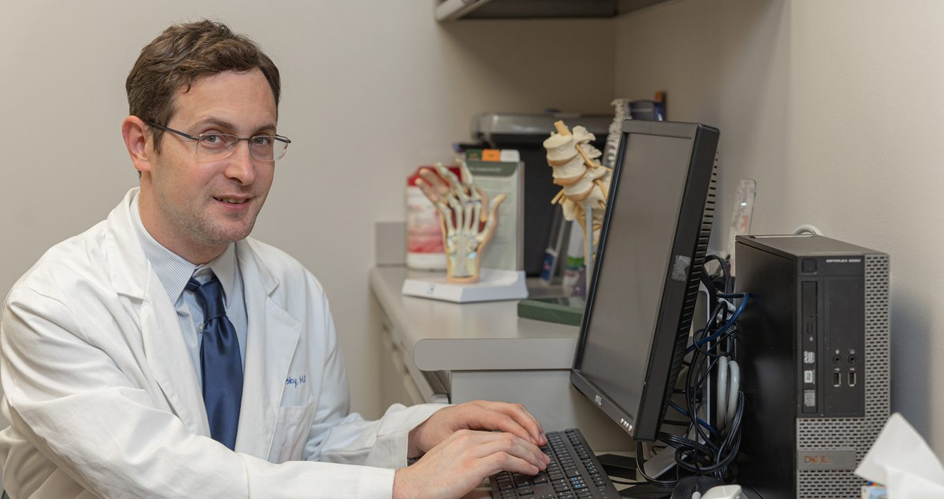 Eric Orlowsky, MD